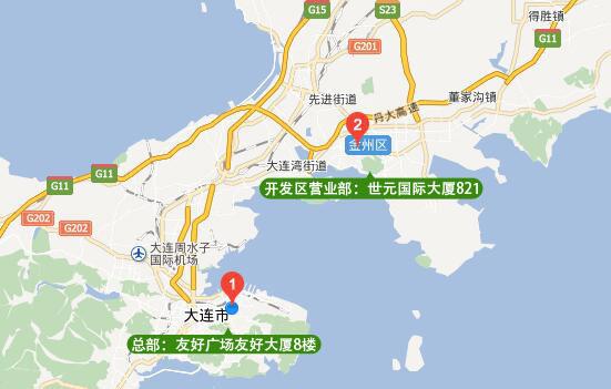 东来旅游网门店地址