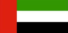 中东非洲签证