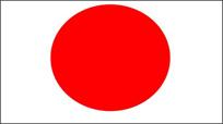 日本五年多次签证