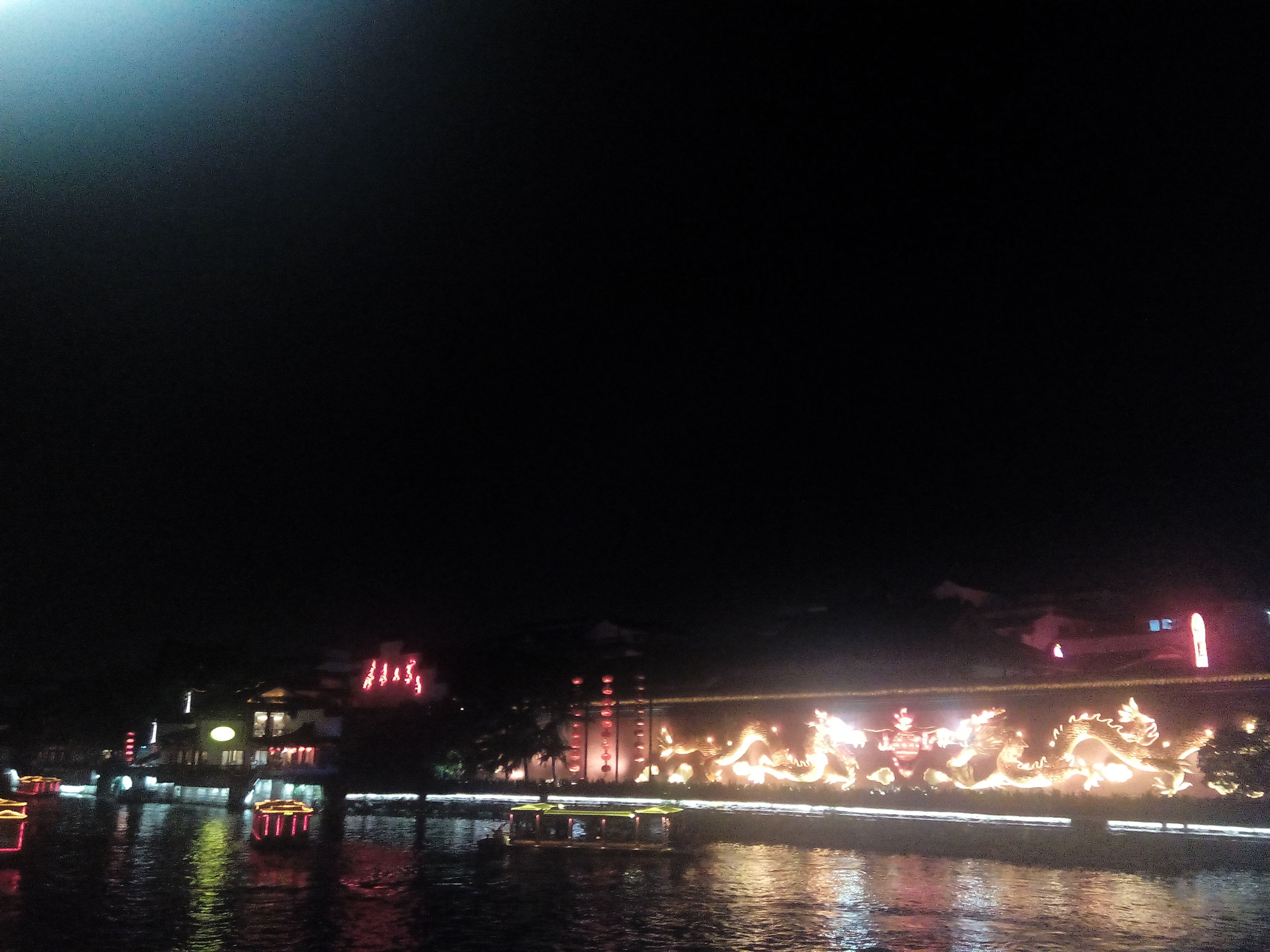 夫子庙秦淮河
