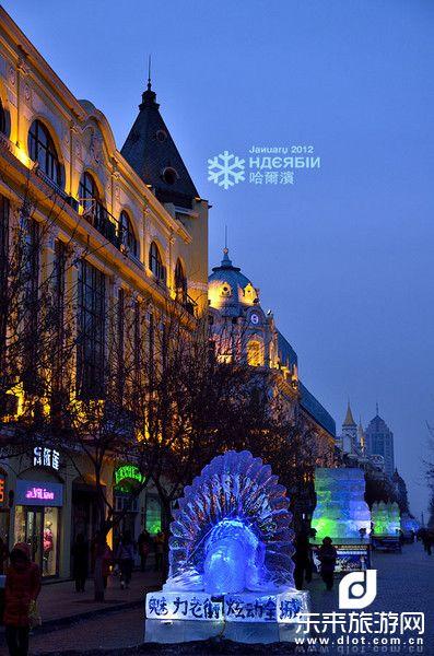哈尔滨、五大连池、小兴安岭伊春、汤旺河石林、太阳岛、双高铁6日游