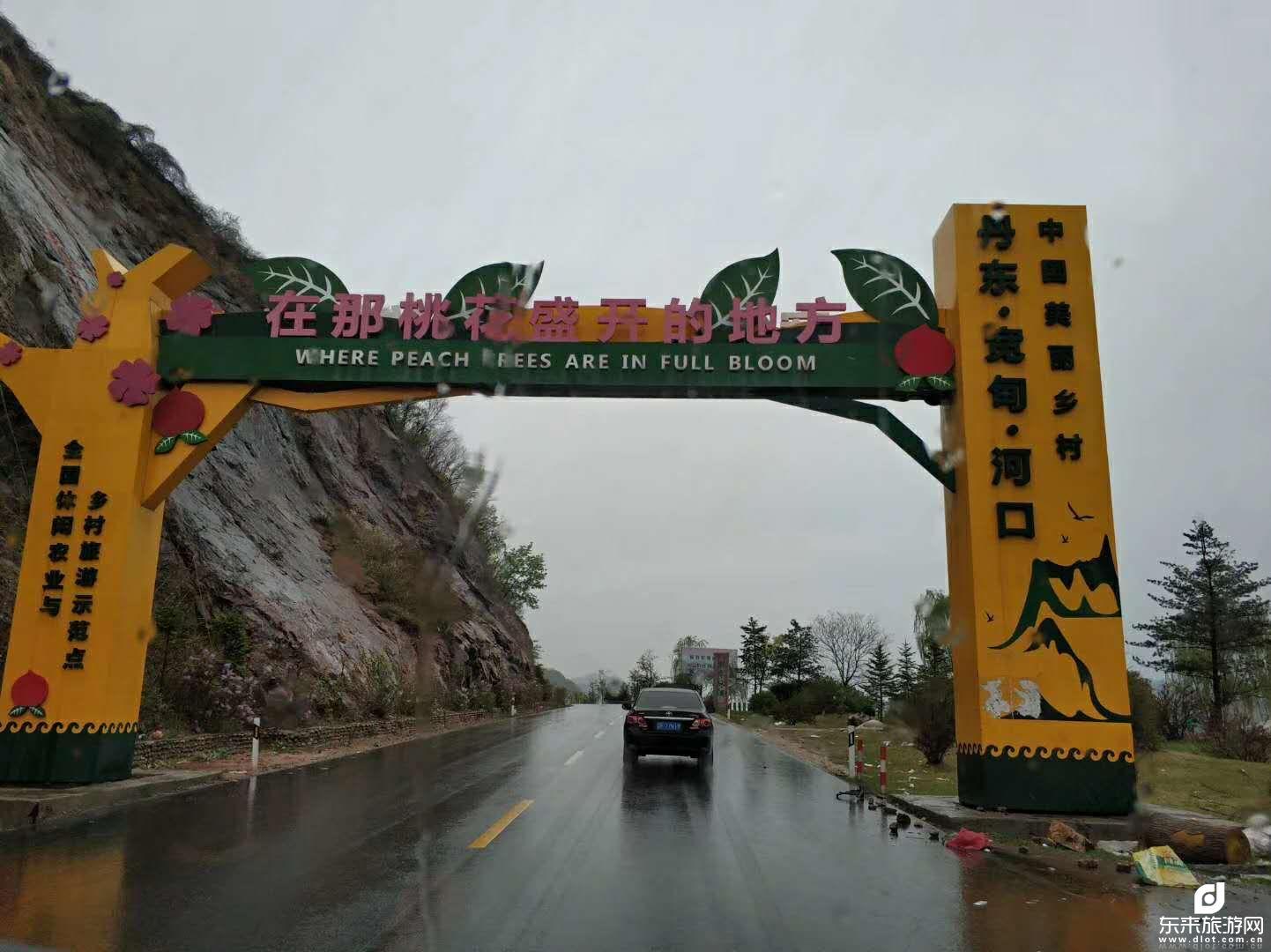 丹东河口仙境