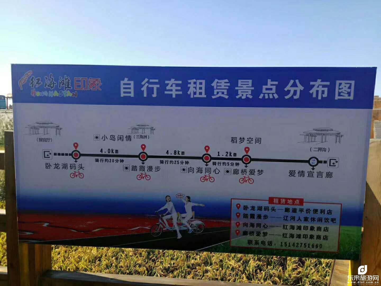 盘锦红海滩、本溪关门山、0自费0购物二日游