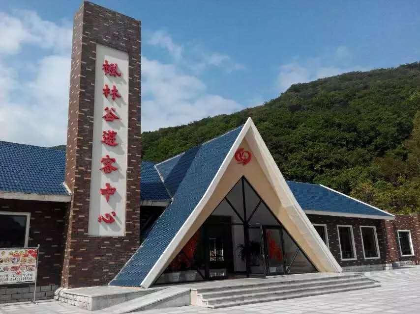 盘锦红海滩+东北枫叶之王-蒲石河森林公园、0自费0购物二日游
