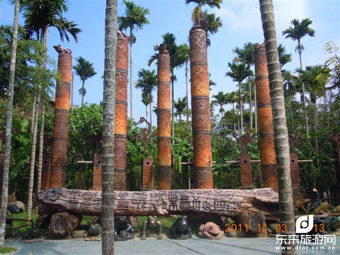 蜈支洲岛、亚龙湾国际玫瑰谷、热带天堂森林公园、南山佛教文化苑、椰田古寨、天涯海角、三亚千古情2飞6日游