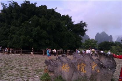 桂林古东瀑布、大漓江、龙脊梯田、银子岩、山水间、印象刘三姐双飞6日游(桂林往返))