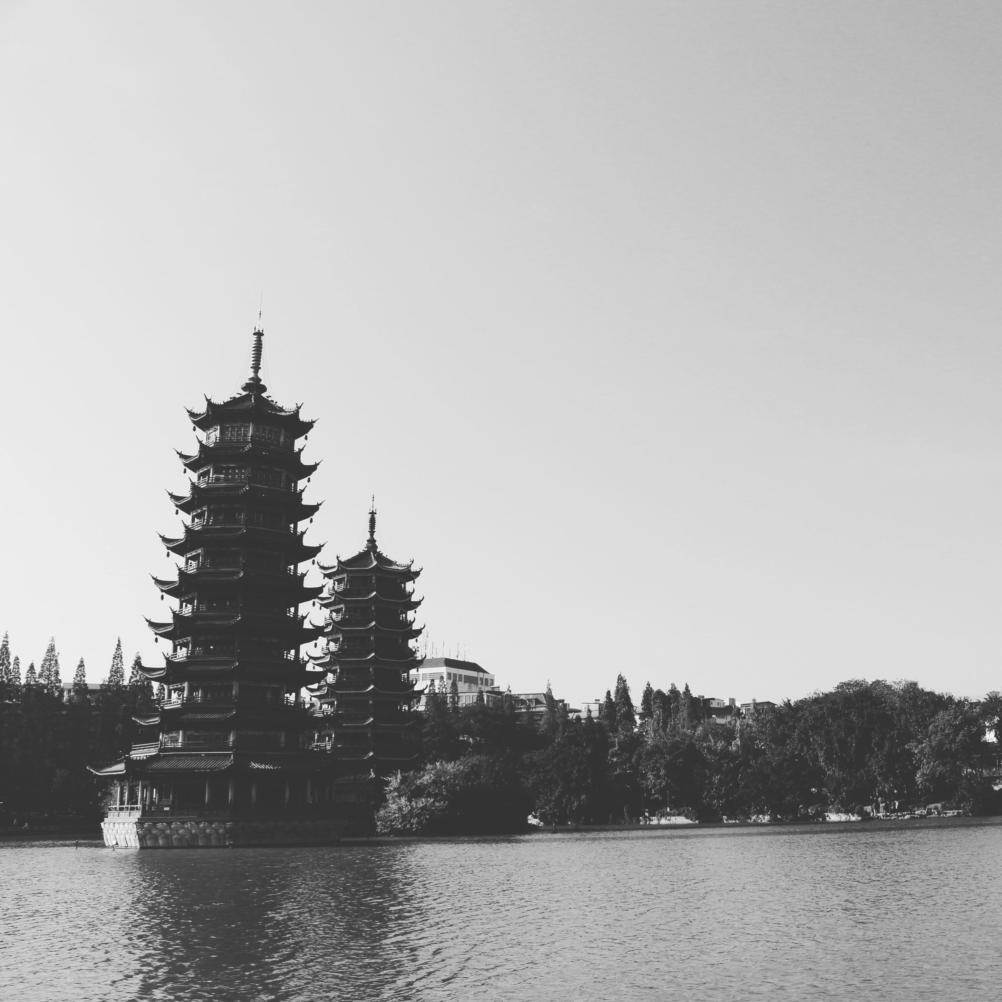 入画大漓江、象鼻山、靖江王城、遇龙河漂流、银子岩、世外桃源、桂林千古情双飞6日游