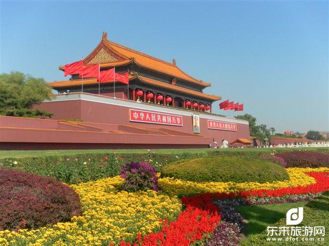 【乐游北京】故宫、八达岭长城、颐和园、天坛2飞4日游