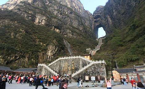 【做客湘西】韶山、张家界森林公园、天门山、芙蓉镇、凤凰古城6日观光之旅