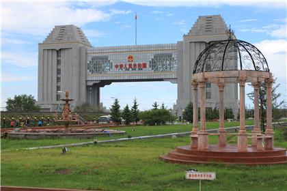 【精彩呼伦贝尔】呼伦贝尔草原,满洲里口岸,俄罗斯民族乡双飞 6 日游