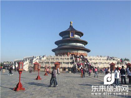 北京、恭王府、颐和圆、特色纯玩、双飞四日游