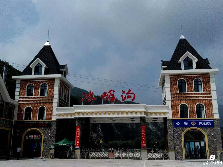 大连旅游第一站虎滩乐园、森林动物园、北方小桂林冰峪沟3日游