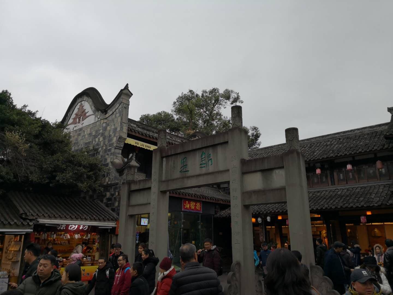 成都、九寨沟、黄龙、松州古城、熊猫乐园、2飞6日游(九寨升级两晚希尔顿、赠藏羌歌舞晚会)